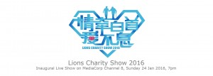 Lions Charity Show
