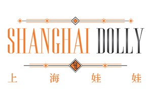 shanghai-dolly