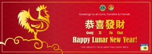 20170126_LionsClub_CNY_2017_post_02-02