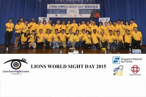 Lions World Sight Day 2015